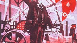 Lenine-17