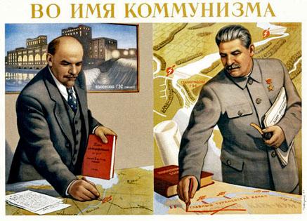 lenine_et_staline-32.jpg