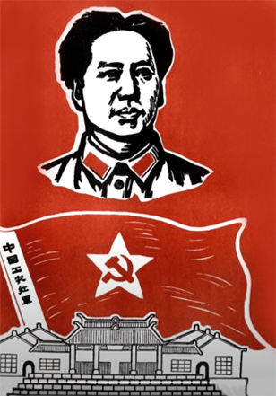 mao-monts_tsingkang.png