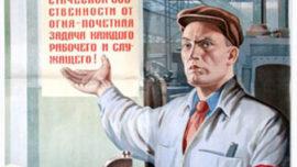 rejoignez_les_pompiers_volontaires_1952.jpg