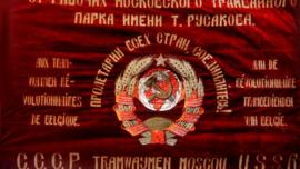drapeau-tramwaymen_1.png