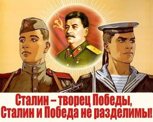 staline-armee-rouge.jpg