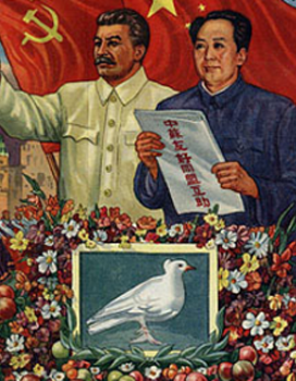 Mao Zedong-La grande amitié