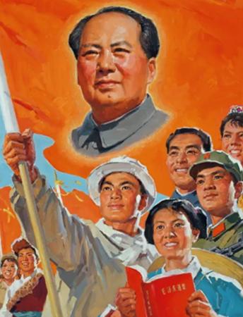 mao-zedong-51.png