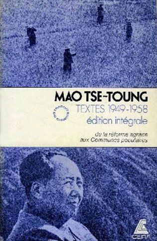 mao-zedong-conference.jpg