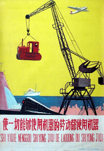 chine-populaire-1958.jpg