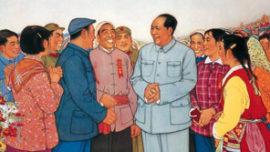 mao-zedong-declaration.jpg