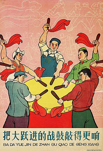 chine_populaire__80.jpg