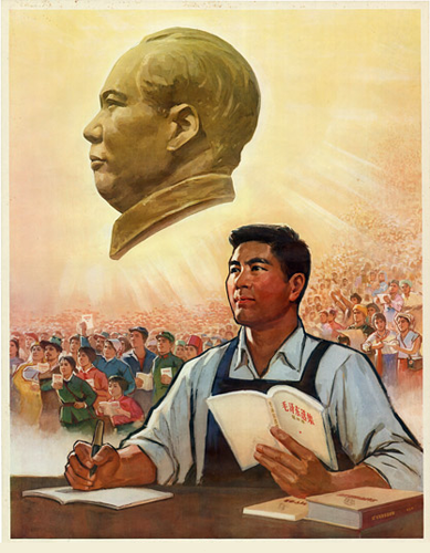 chine_populaire_402.png