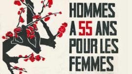 Carte postale de la Fédération bruxelloise du PC - 1964