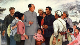 chine-populaire-143.jpg