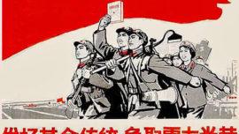 maoisme_23.jpg