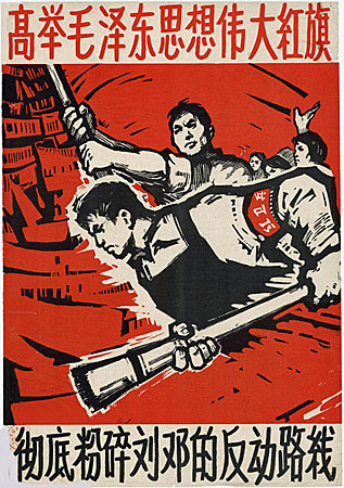 chine-populaire-189.jpg