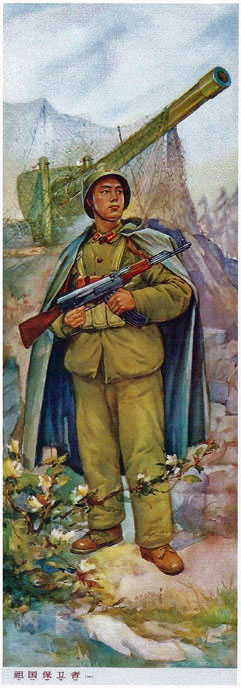 defenseurs-de-la-patrie-1.jpg