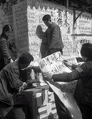 chine-revolution-culturelle-dazibao-1967.png