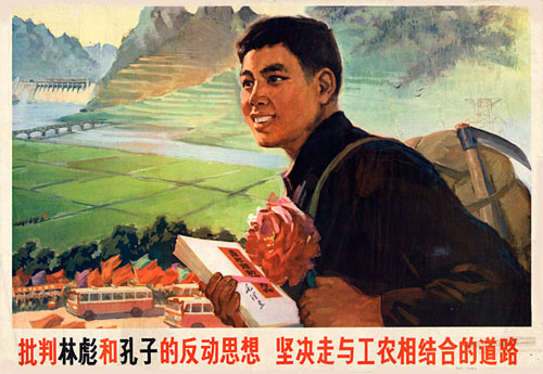 chine_populaire-199.jpg