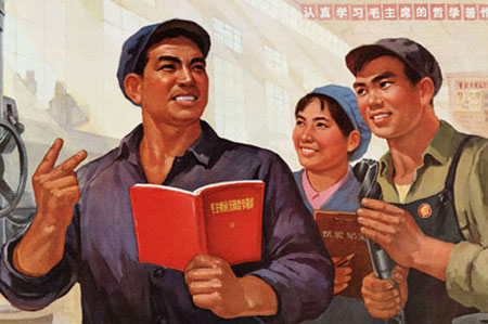 chine_populaire-104.jpg