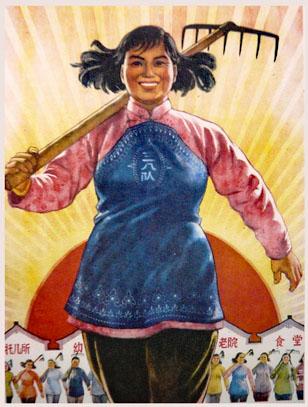 revolution-culturelle-61.jpg