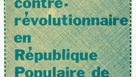 PCB-Grippa-Complot contre-révolutionnaire en RPC