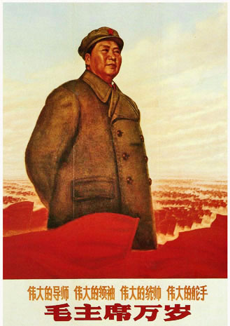 Longue vie au président Mao - 1969