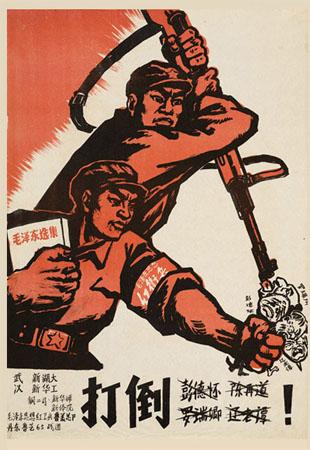 propagande_pour_le_socialisme_ou_pour_le_capitalisme.jpg