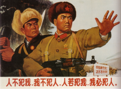 centre-mlm-chine.png