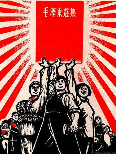 glorifier_la_litterature_et_les_arts_bourgeois_c_est_restaurer_le_capitalisme.jpg