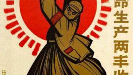 L'Armée populaire de libération est une la grande école de la pensée Mao Zedong