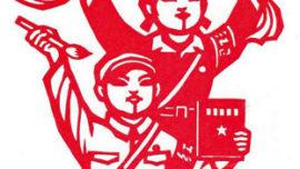 gardes-rouges-combattant.jpg