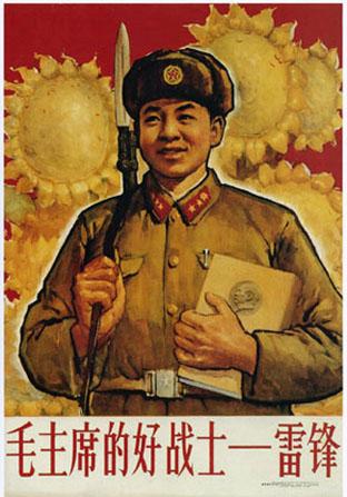lei_feng_le_soldat_du_president_mao-1963.jpg