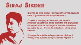 siraj_sikder_7.png