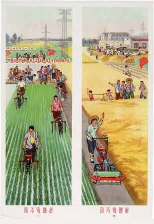 chine_populaire-137.jpg