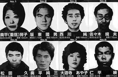 armee_rouge_japonaise-2.jpg