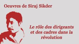 siraj_sikder_5.png