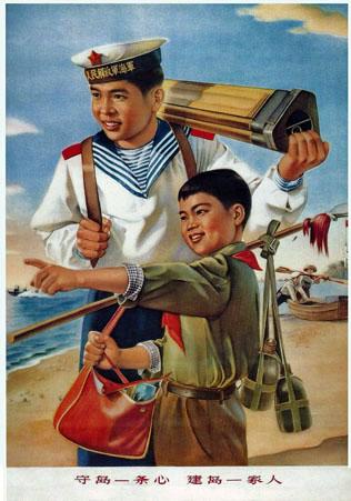 Ensemble, défendons et construisons l'île - 1973