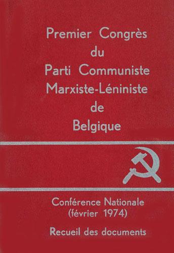 pcmlb-fevrier-1974.jpg
