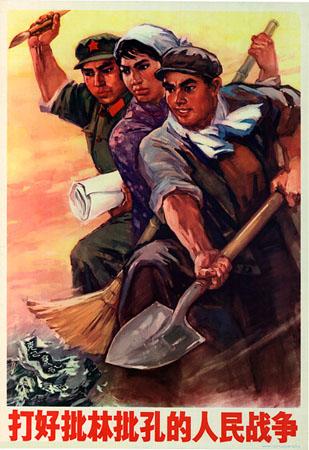combattre_confucius_et_lin_piao_1974.jpg