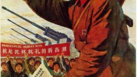 Menons jusqu'à son terme la lutte contre Lin et Confucius - 1974