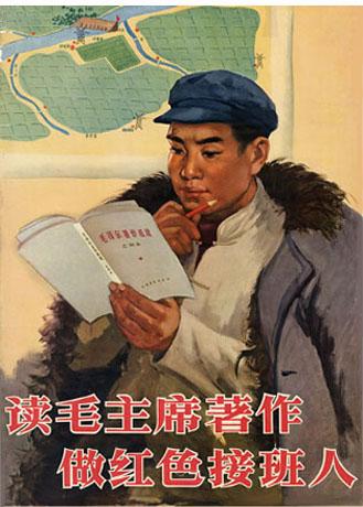 la_lutte_entre_confuceens_et_legalistes.jpg