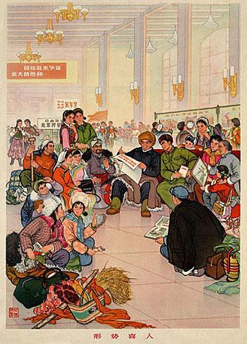 la_bienveillance_la_justice_et_la_vertu_de_confucius_et_la_ligne_revisionniste_de_lin_piao.jpg