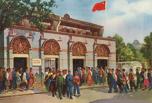 chine-populaire-53.jpg