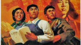 Prenons exemple sur le camarade Lei Feng - 1973