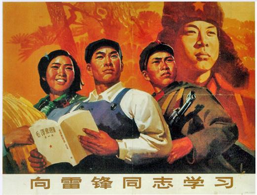 Prenons exemple sur le camarade Lei Feng – 1973