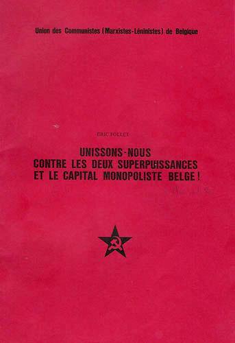 ucmlb-superpuissances.jpg