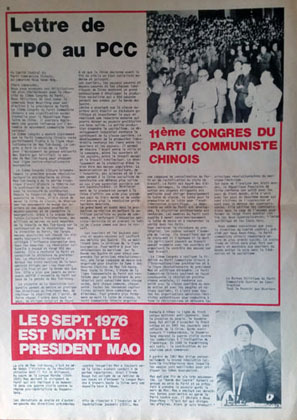 Page intérieure du n°23 du bimensuel « Tout le Pouvoir aux Ouvrier », 13 septembre 1977