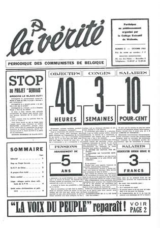 la_verite_nr2_octobre_1963.jpg