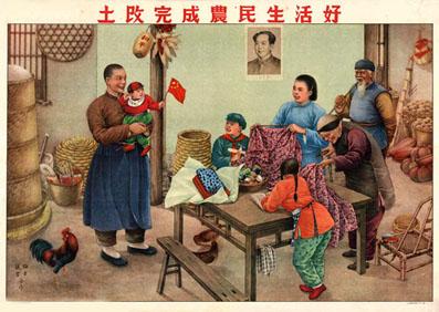 Après la réforme agraire - 1951