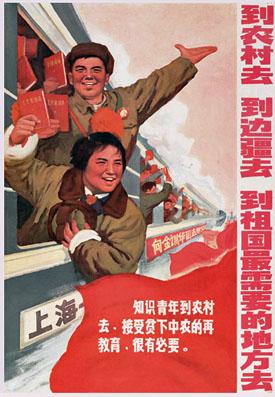 Nous nous rendons dans les campagnes, nous nous rendons aux frontière, nous nous rendons partout ou la patrie à besoin de nous ! - 1970