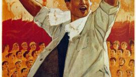 Chantons à gorge déployée de nouveaux chants révolutionnaires - 1965