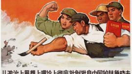 Critiquer à fond le Khrouchtchev chinois d'un point de vue politique, idéologique et théorique - 1967